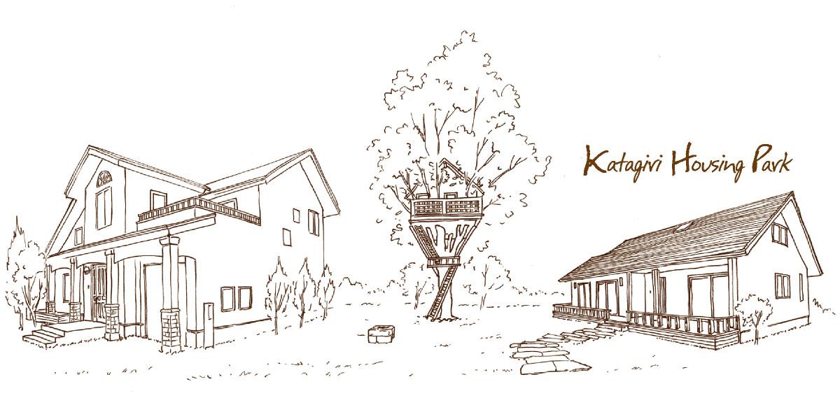 コンセプトハウスのイラストイメージ