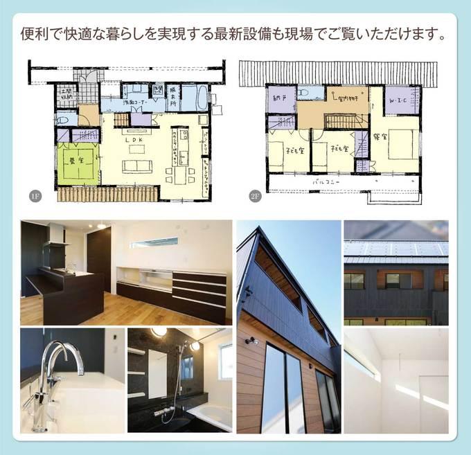 20151017-kani3.jpg