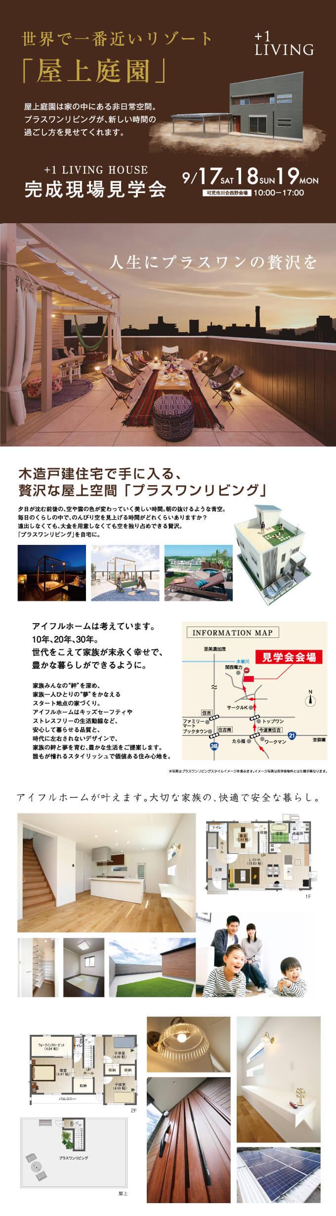 201609_kani-01.jpg