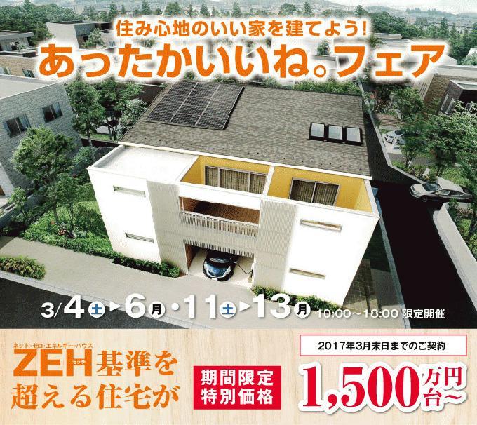 20170228_matsumoto.jpg