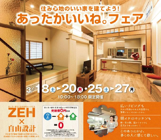 20170308_matsumoto.jpg