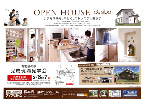 jp_20160131_101400_001
