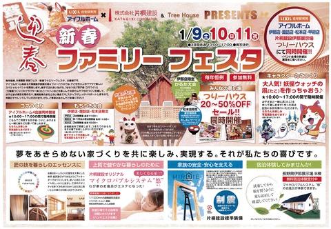 jp_20151226_182829_001